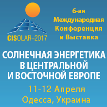 CISOLAR-2017