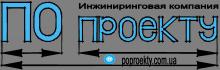 POproekty - Инжиниринговая компания